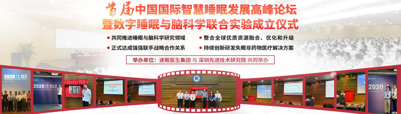 东莞国岸医院精神心理中心